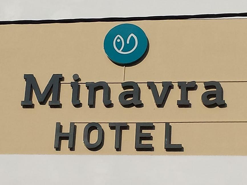 Επιγραφή Φωτεινή Ξενοδοχείου Plexiglas Γράμματα